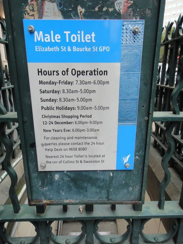 Dunny (aussie slang for toilet) | AppleMatsu blog